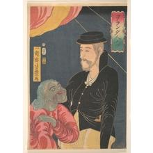 歌川芳豊: Dutchman with Black Servant - メトロポリタン美術館