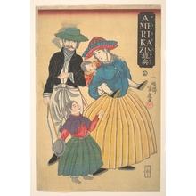 Yoshifuji: An American Family - Metropolitan Museum of Art