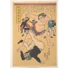 芳藤: Yokohama Sumo Wrestler Defeating a Foreigner - メトロポリタン美術館