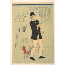 Utagawa Yoshitsuya: Foreigner Walking with a Pygmy Family - Metropolitan Museum of Art