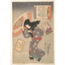 歌川国貞: Selected Scenes from One Poem Each by One Hundred Poets: Poem by Emperor Kôkô - メトロポリタン美術館