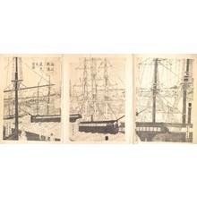 歌川貞秀: Foreign Ships Offshore at Yokohama - メトロポリタン美術館