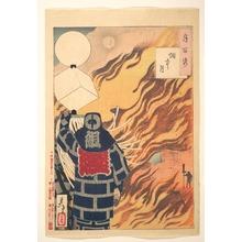 月岡芳年: One Hundred Aspects of the Moon: Moon in the Flame - メトロポリタン美術館