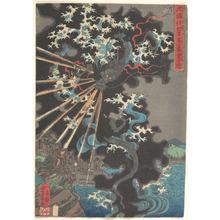 Utagawa Yoshikazu: - Metropolitan Museum of Art