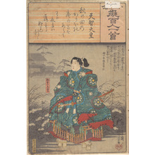 Utagawa Hiroshige: Album of Eighty-eight Prints from the series Ogura Imitations of One Hundred Poems by One Hundred Poets (Ogura nazorae hyakunin isshu) - Metropolitan Museum of Art
