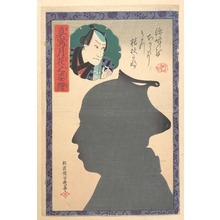 Yoshiku: Silhouette Image of Kabuki Actor - Metropolitan Museum of Art