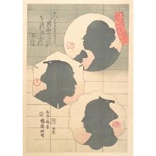 Utagawa Kuniteru: Silhouette Image of Kabuki Actor - Metropolitan Museum of Art