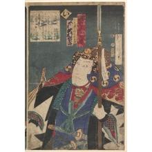 歌川豊国: - メトロポリタン美術館