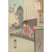 豊原周延: Noblewomen of the Tokugawa Period (by Chikanobu); Thirty-six Beauties (Sanjuroko kasensoro, by Toshikata) - メトロポリタン美術館