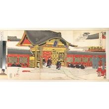 豊原周延: Chiyoda Castle (Album of Men) - メトロポリタン美術館