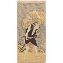 Katsukawa Shunsho: The Actor Nakamura Nakazô in the Role of Ono Sadakurô - Metropolitan Museum of Art