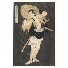 Utagawa Toyokuni I: The Actor Ôtani Tomoemon in the Role of Ono Sadakurô, from the series Image of Actors on Stage - Metropolitan Museum of Art