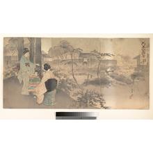 Ogata Gekko: The Bush-Clover at Ganryu-ji - Metropolitan Museum of Art