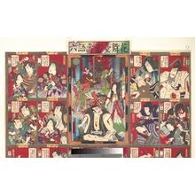 Toyohara Kunichika: A Backgammon Board of the Flower Stage - Metropolitan Museum of Art