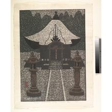 朝井清: Okuno-Hosomichi Io-Ji Izaka - メトロポリタン美術館