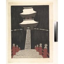 Asai Kiyoshi: Okuno-Hosomichi Ungn-Ji Kurahane - Metropolitan Museum of Art