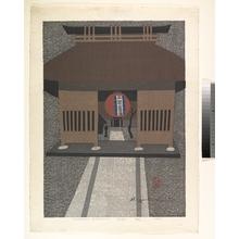 朝井清: Tachiki-Kannon Aizu - メトロポリタン美術館