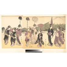 Utagawa Toyokuni I: Women Parading in an Imitation of the Cortege of a Daimyo - Metropolitan Museum of Art
