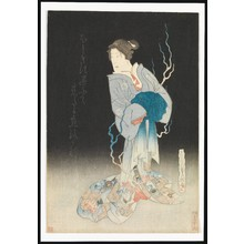 Hasegawa Sadanobu: Onoe Kikugorô III as the Spirit of the Courtesan Yonakishii - Metropolitan Museum of Art
