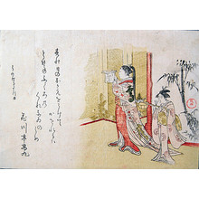 Kubo Shunman: Court Lady and Attendant Present New Year Wine - Metropolitan Museum of Art