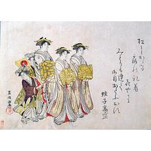 窪俊満: Procession of a Courtesan with Her Four Attendants - メトロポリタン美術館