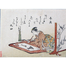 Kubo Shunman: Young Woman Writing Calligraphy - Metropolitan Museum of Art