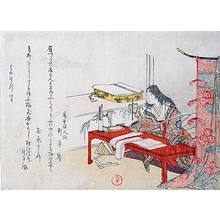 Kubo Shunman: Court Woman at her Desk with Poem Cards - Metropolitan Museum of Art