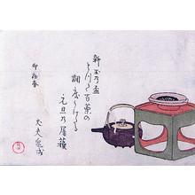 窪俊満: Still Life of Wine Kettle and Cup on Stand - メトロポリタン美術館