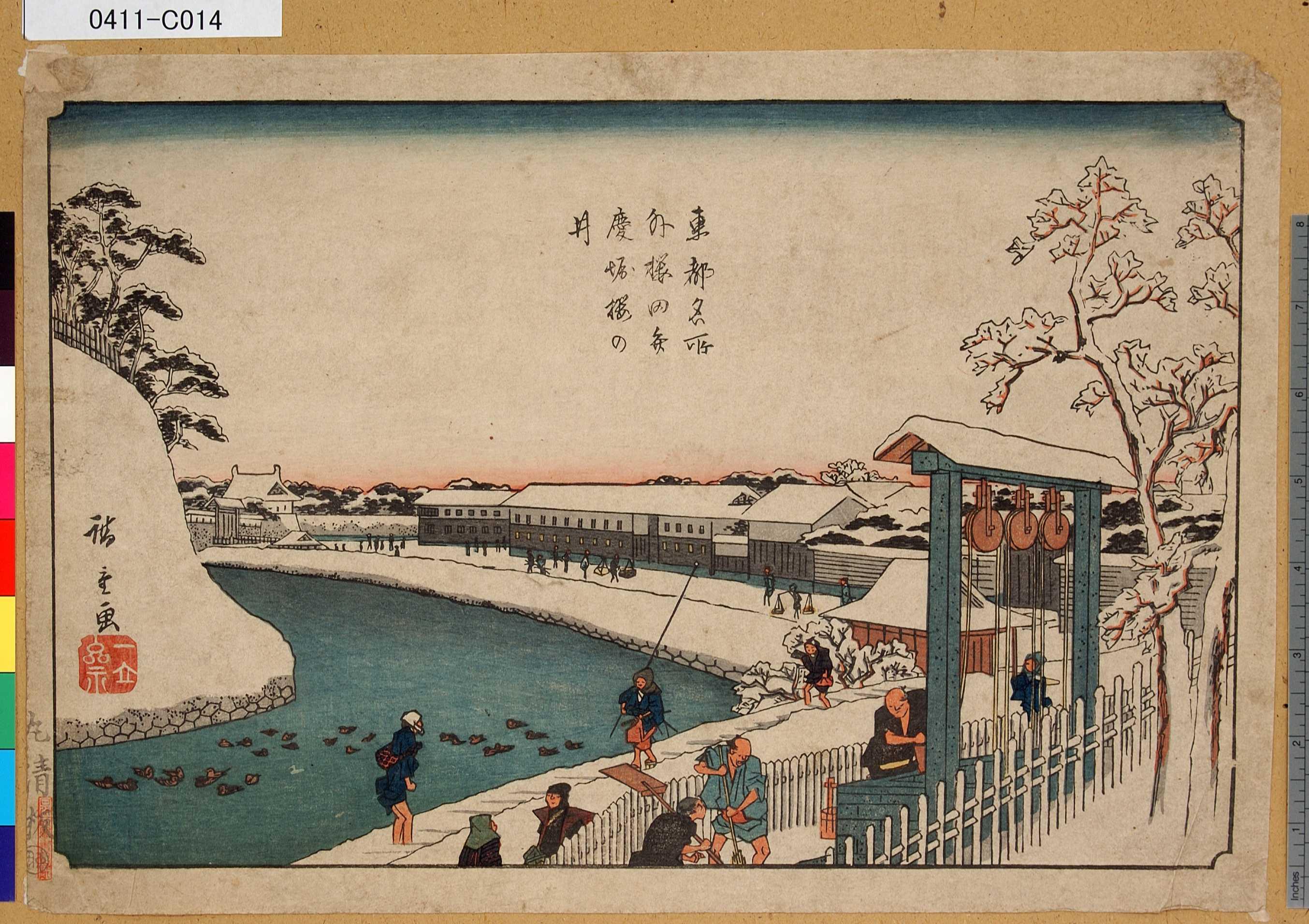 歌川広重の画像 p1_37