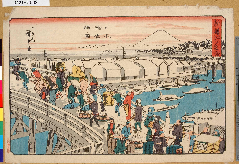 歌川広重の画像 p1_36