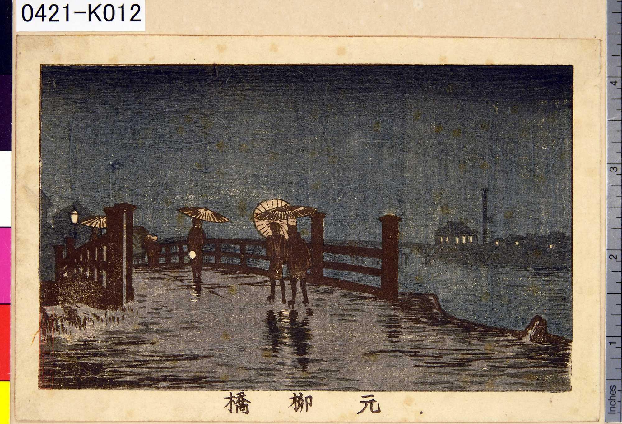 井上安治の画像 p1_26