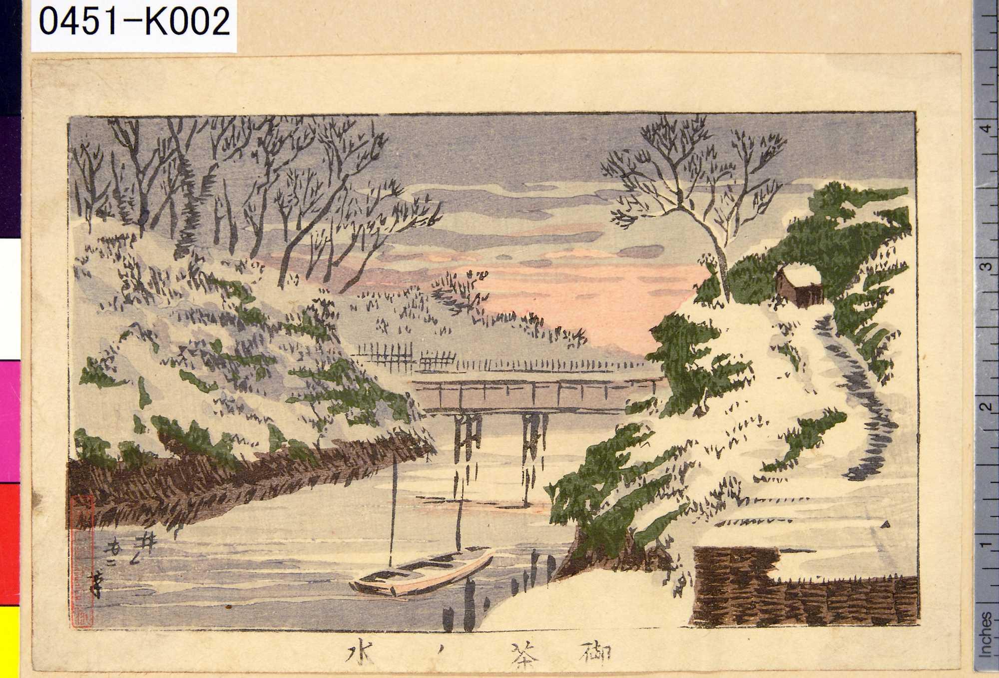 井上安治の画像 p1_33