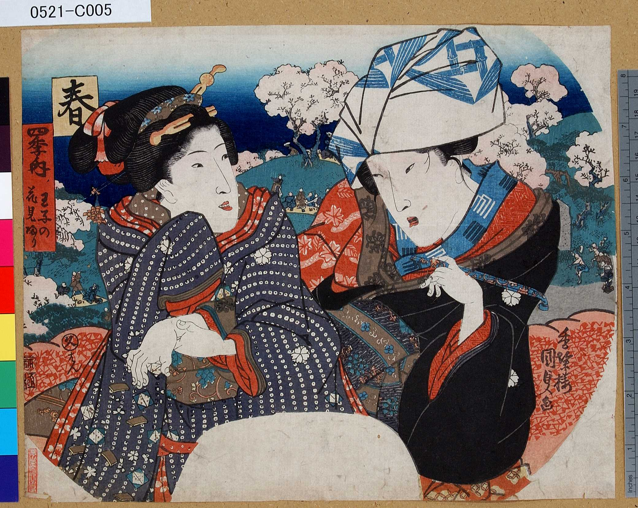 歌川国貞の画像 p1_31