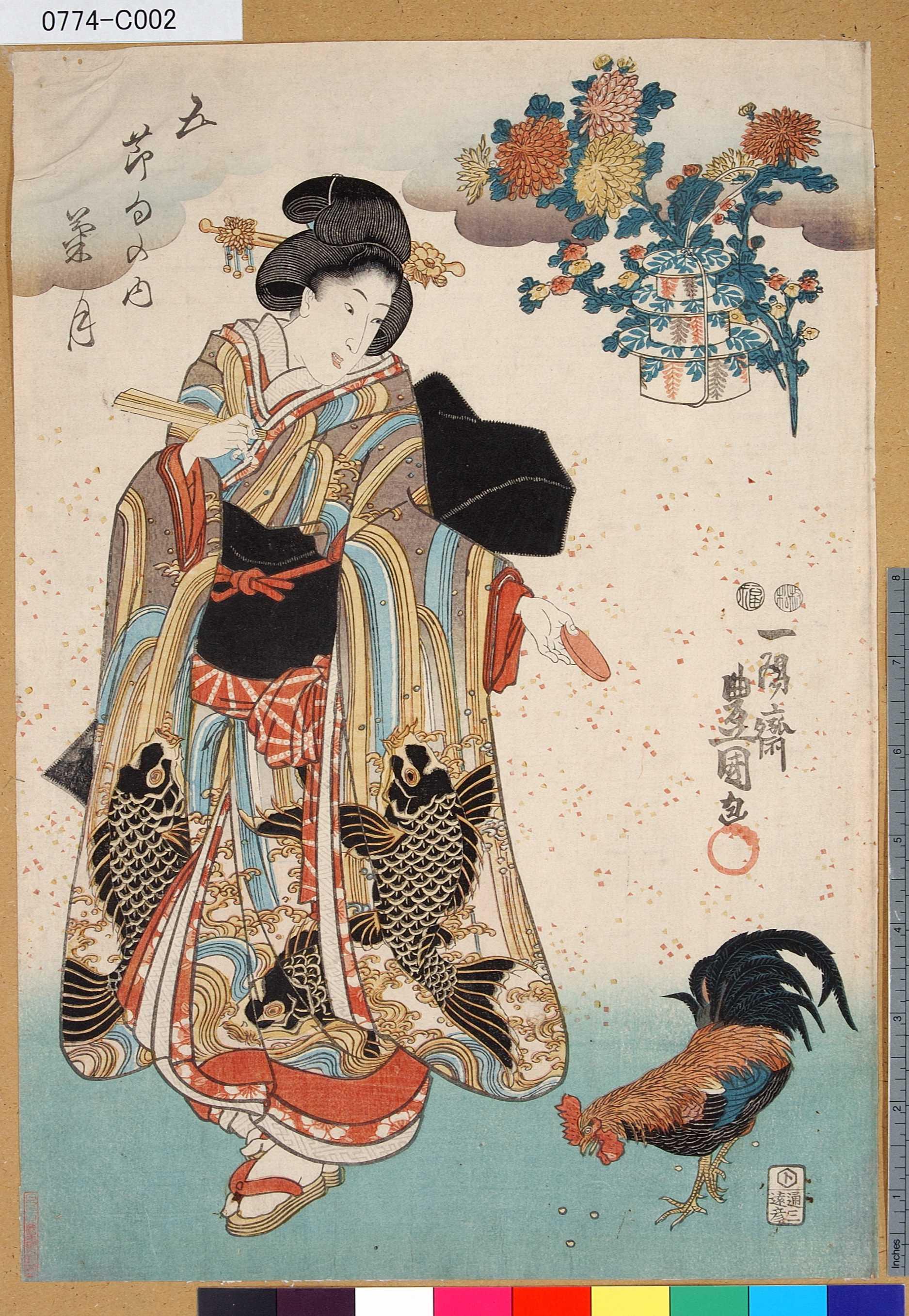 歌川国貞の画像 p1_36