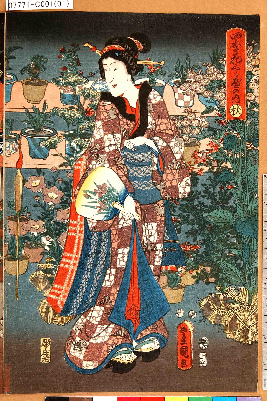 歌川国貞の画像 p1_32
