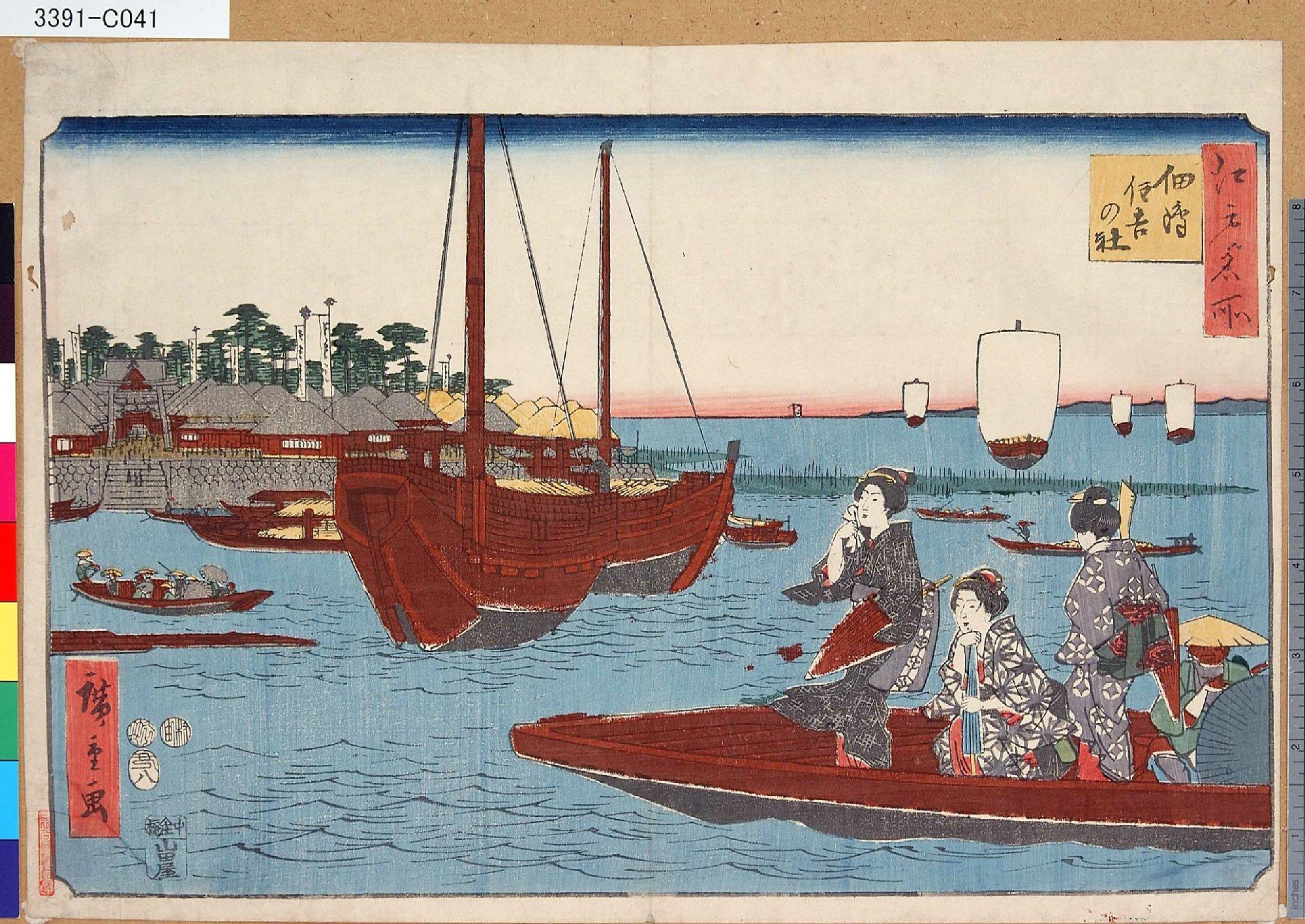 歌川広重の画像 p1_35