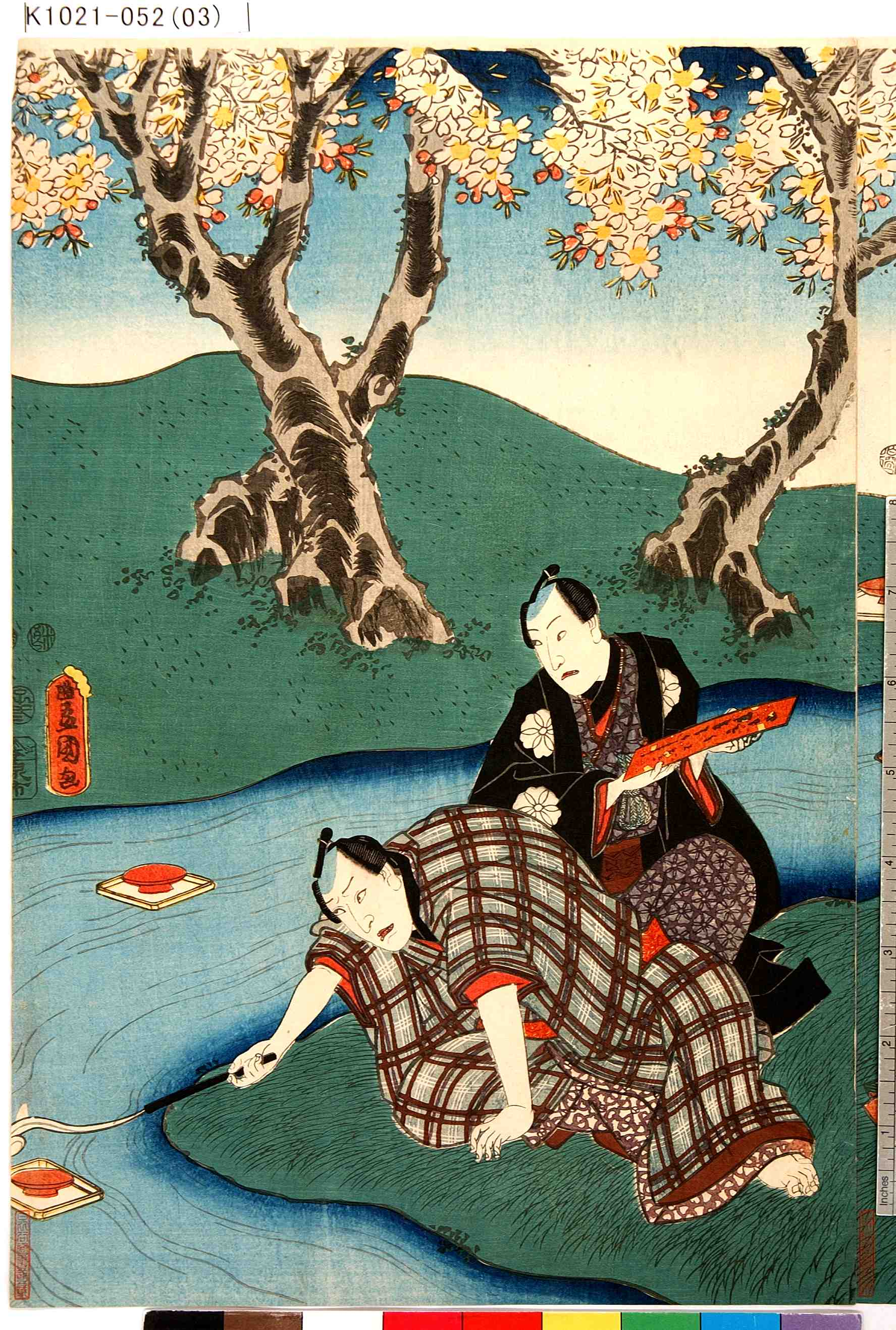 歌川国貞の画像 p1_37