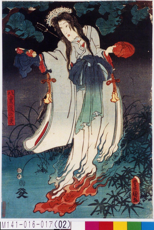 歌川国貞: 「八重織の霊」 - 東京都立図書館  絵師: 歌川国貞 作品名: 「八重織の霊」 年