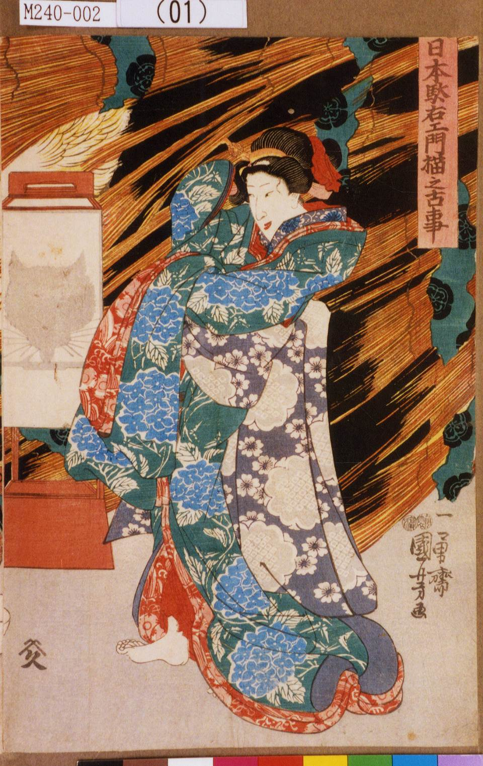歌川国芳の画像 p1_20