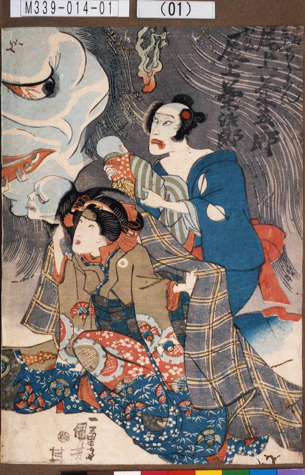 japanese prints - 474×686