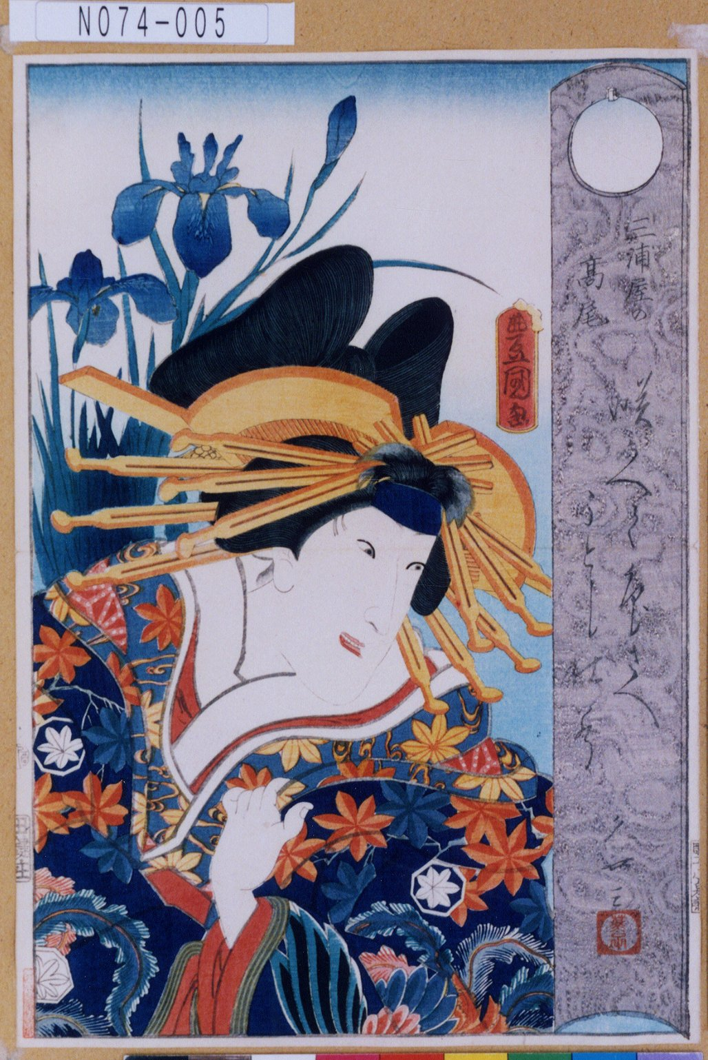 歌川国貞の画像 p1_38