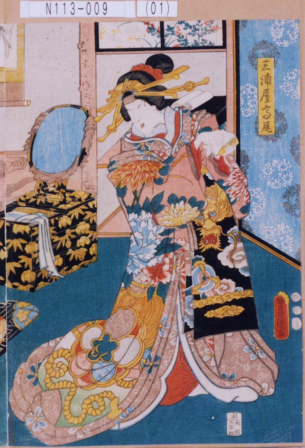 歌川国貞の画像 p1_22