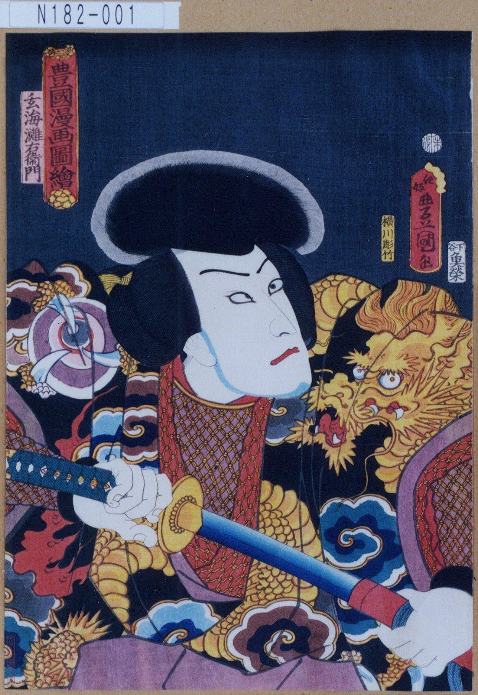 歌川国貞の画像 p1_28