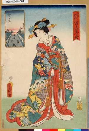 025-C001-004「江戸名所百人美女」 「霞ヶ関」・・-『』