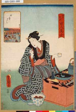 歌川国貞: 「江戸名所百人美女」 「日本はし」 - 東京都立図書館