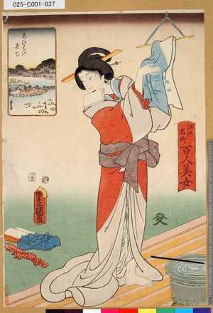 025-C001-037「江戸名所百人美女」 「しのはず弁天」・・-『』