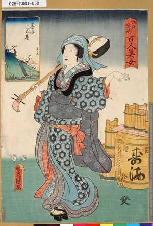 025-C001-050「江戸名所百人美女」 「墨水花盛」・・-『』
