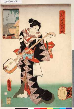 025-C001-082「江戸名所百人美女」 「吉德稲荷」・・-『』