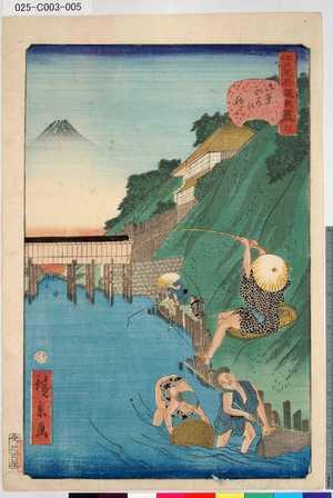 歌川広景: 「江戸名所道戯盡」 「四」「御茶の水の釣人」 - 東京都立図書館