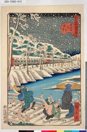 Utagawa Hirokage: 「江戸名所道戯盡」 「十四」「芝赤羽はしの雪中」 - Tokyo Metro Library